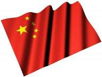 Uber Raises $1.2 billion to Invest in China