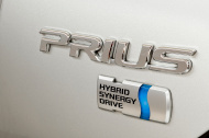 Toyota Plans to Sell Mostly Green Vehicles by 2050